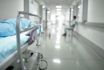 Баща нападна медицинска сестра в Спешното