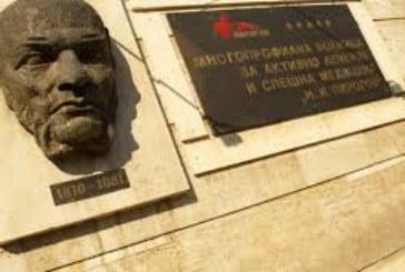"""Мащабни уволнения в """"Пирогов"""" заради починал пациент"""