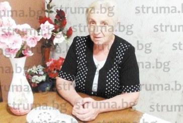 Рехабилитаторката Райна Димитрова: Профилакториумът на миньорите в село Мало село беше един палат на здравето, жалко, че се унищожи, в Италия ме впечатли как пенсионерите ходят усмихнати и спокойно пълнят количките си в магазините, а ние се самоизяждаме…