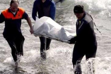 Трагедия! 33-годишна българка намерена мъртва в Гърция