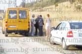Разбра се кой е откритият мъртъв в микробус край Благоевград
