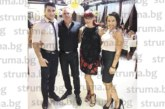 110 гости се веселиха в Петрич на годежа на третия в света по канадска борба В. Господинов