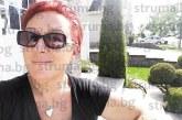 Пиарът на екскмета П. Дангов – Стефка Зашева, отлетя за Канада