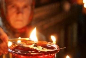 В църквата не палете свещ от друга свещ, не давайте на никого да пали от вашата! ЛОШО Е