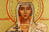 Църквата почита голяма светица, удушена в леглото си