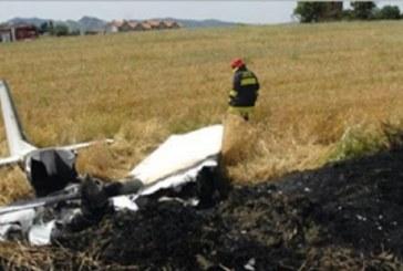 Самолет се разби край българо-гръцката граница, пасажерите загинаха