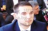 Общинският съветник от ВМРО К. Стойков атакува в прокуратурата поръчката за саниране на полицията и пожарната в Петрич