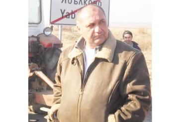 """Бивш общински служител и шеф на """"Земеделие"""" губи имоти за близо половин милион лева"""