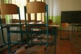 Над 200 хил. деца не посещават училище
