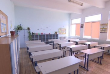17 общински училища няма да отворят врати на 15 септември