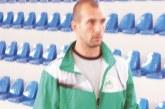 Дежурен делегат души фен на хандбален мач в Гоце Делчев