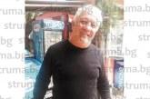 Бившият шеф на транспорта в общинската болница в Дупница Л. Гаврилов се докосна до чудотворната икона на Света Богородица в Света гора