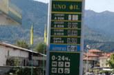 Бензинът в Гоце Делчев поскъпна, газта удари 1.08 лв.