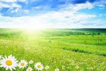 Хладна сутрин и слънчев следобед днес