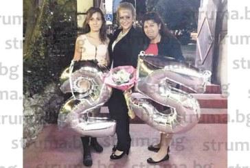 Чаровна дама от Кочериново празнува 2 в 1 – рожден ден и назначение в СДВР