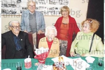 Ветеранка от войната събра бойните си другари за 93-ти рожден ден в Дупница