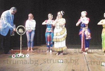 М. Бербатова се събу боса на сцена с индийски танцьорки, палят церемониален огън