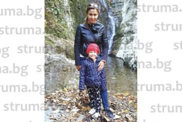 Юристката на МБАЛ – Благоевград Б. Митева посрещна рождения си ден в Тетевенския балкан