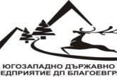 ЮЗДП инвестира в ремонт на два баража на Марулевска река