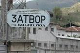 Нов затворник в Бобов дол! Приведоха в изпълнение 7-г. присъда за контрабанда на наркотици