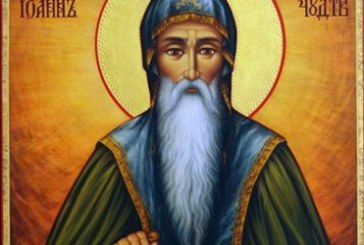 Голям празник! Почитаме Св. Иван Рилски – покровителят на българите