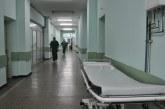 Режат болничните през 2018 г., вдигат парите за безработните