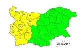 Синоптиците предупреждават: Опасно време днес в Благоевград и Кюстендил