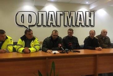 ОФИЦИАЛНАТА ВЕРСИЯ ЗА ПОТОПА В БУРГАСКО! Седем язовира със скъсани стени от обилните валежи, 5 села – без ток