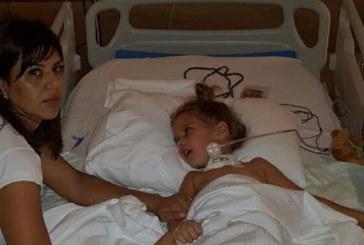 Малката Мартина продължава да се бори за нормален живот в турска клиника