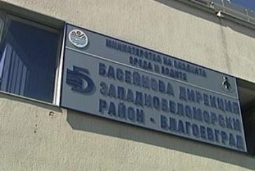 Басейнова дирекция спаси от втора МВЕЦ Сугаревска река