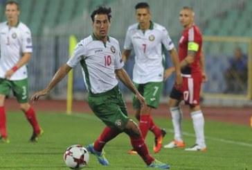 България излиза срещу Люксембург тази вечер