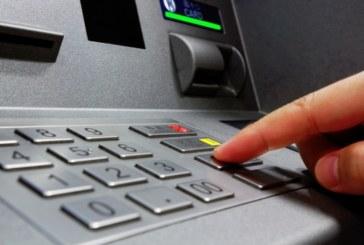 За 9 дни измамник изтегли 3200 лв. от банкомати в Благоевград, Сандански и Струмяни