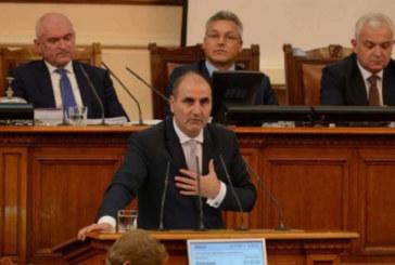 Лют скандал ГЕРБ-БСП в парламента! Прането на пари взриви страстите