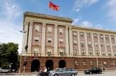 Албания призна българското малцинство
