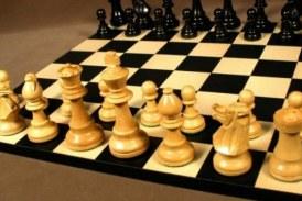 Българската шахматна федерация бе изключена като член на ФИДЕ