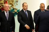 КСНС не постигна съгласие за антикорупционното звено