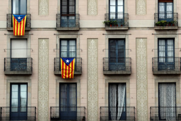 Официално! Каталуния е под испанско управление