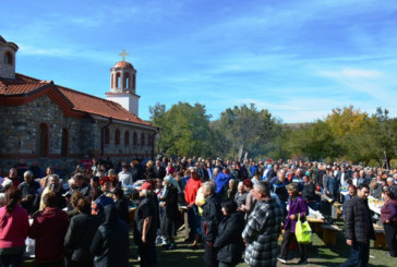 Над 1000 души се събраха на храмов празник край Тросково