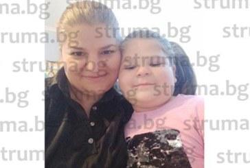 Питбул нахапа жестоко 6-г. момиченце в Якоруда, след месец лечение и 3 операции малката Сибел се буди нощем и плаче