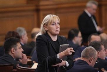 Започна делото за клевета на Елена Йончева срещу Борисов