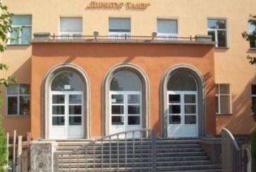 Инцидент в Трето основно училище в Благоевград! Седмокласник в болница след час по физическо