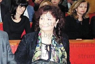 Пиринският магистрат Магдалена Лазарова вече съдия в апелативния спецсъд