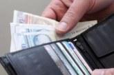 Синдикатите свикват стачните комитети заради ниските заплати