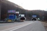 """Ремонтират тунела на АМ """"Тракия"""""""