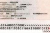 Какво означават неясните цифри на личната ви карта! Разберете имате ли двойници и колко са те