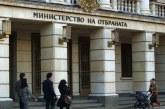 Евакуираха две министерства заради сигнал за бомба