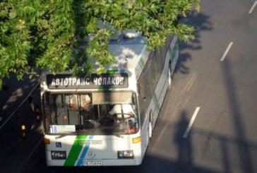 Шофьор на рейс обърка маршрута, пътниците полудяха