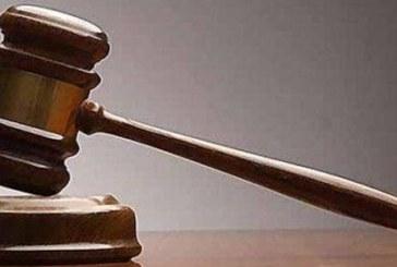 17 години затвор за баща, изнасилвал многократно дъщеря си