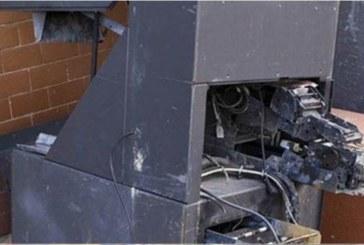 Взривен банкомат вдигна на крак полицията