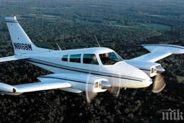 Самолет падна в Канада, трима души ранени